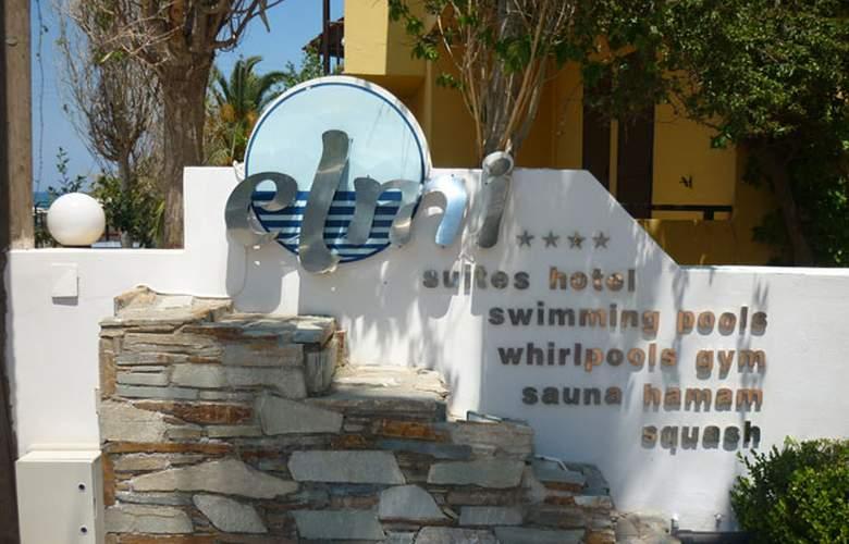 Porto Greco Village Beach - Hotel - 10