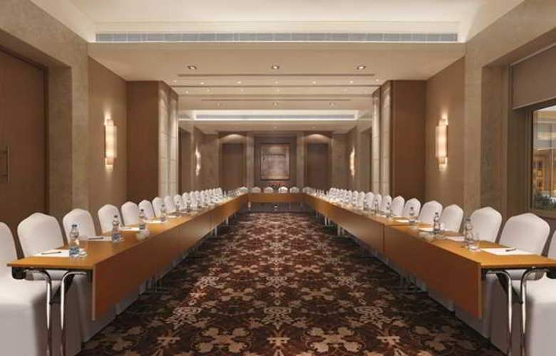 DoubleTree by Hilton Agra - Conference - 11