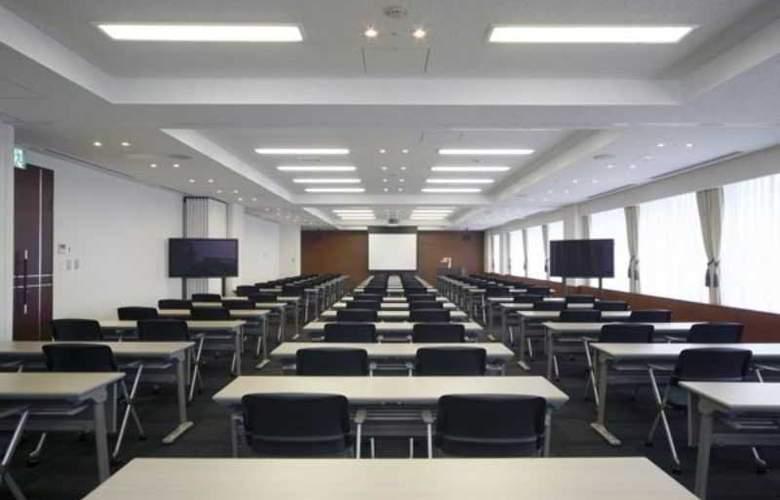 Narita Excel Hotel Tokyu - Conference - 15