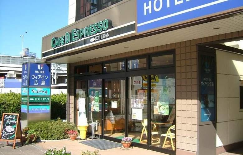 Viainn Hiroshima - Hotel - 1