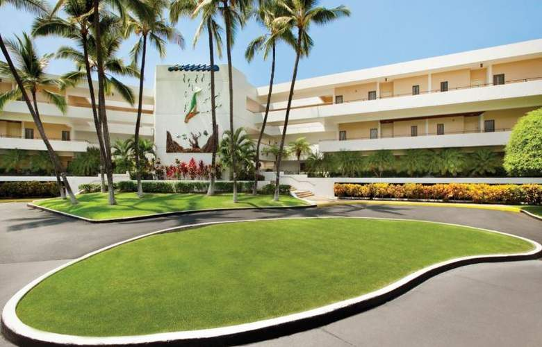 Outrigger Royal Sea Cliff Resort - Hotel - 7
