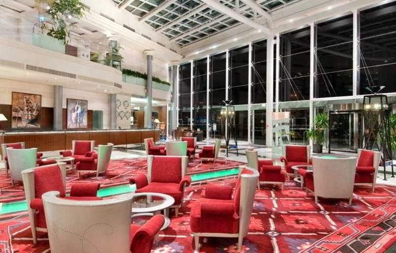 Hilton Sofia - General - 1