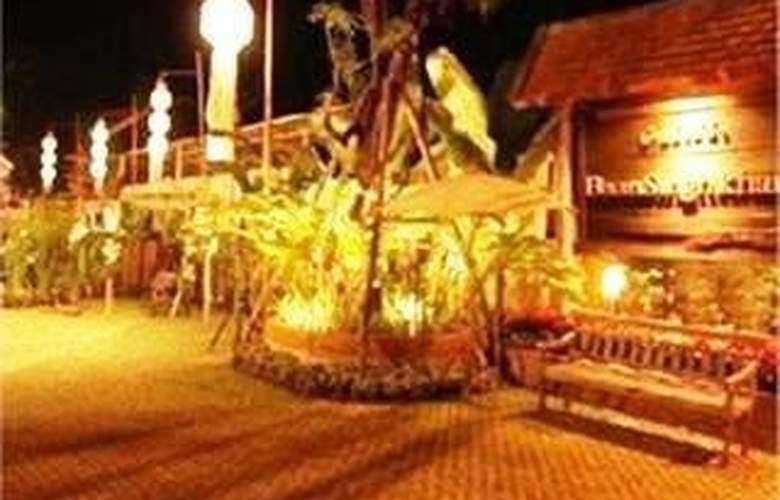 Baan Singh Kham Resort & Spa Chiang Mai - Hotel - 0