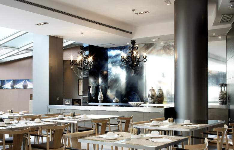AC Sevilla Torneo - Restaurant - 11