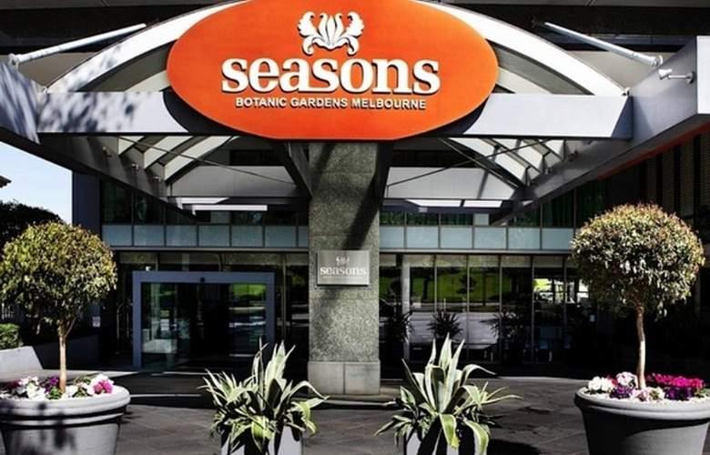 Seasons Botanic Gardens - Hotel - 1