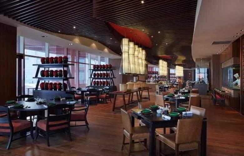 Hyatt Regency Qingdao - Restaurant - 24