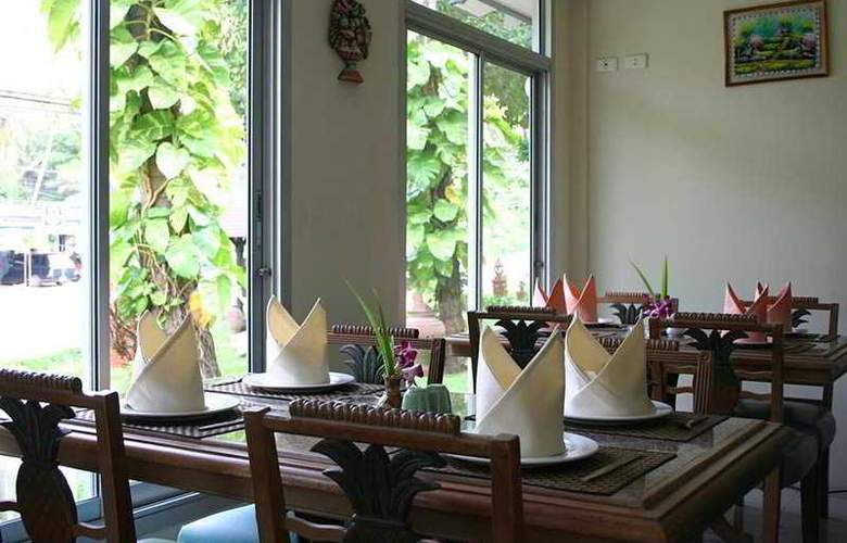 Baan Karon Resort - Restaurant - 6
