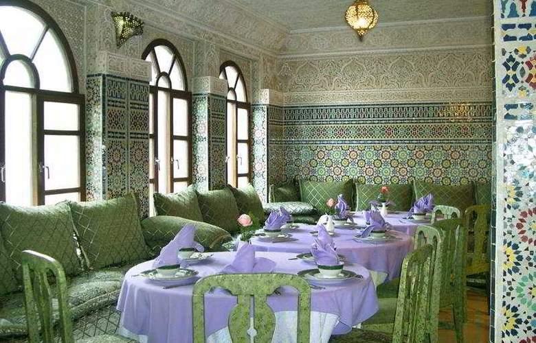 Anezi Tower - Restaurant - 5