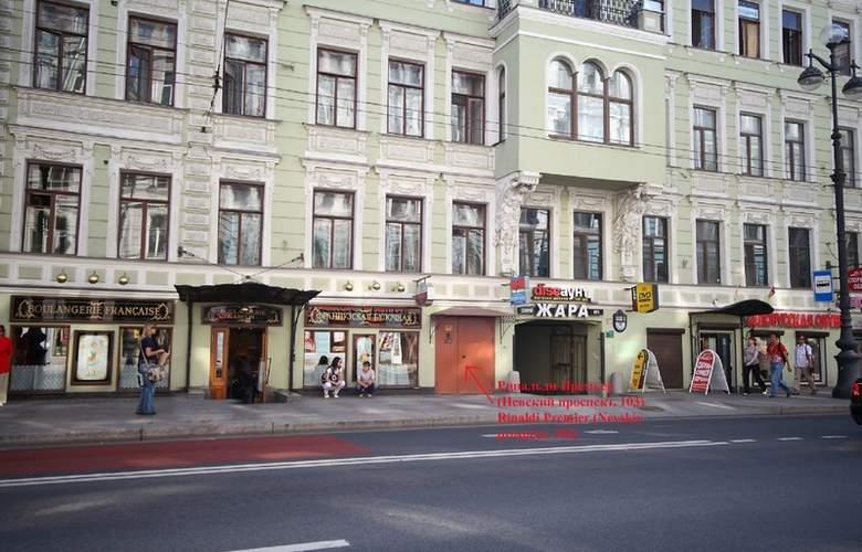 Rinaldi Premier - Hotel - 1