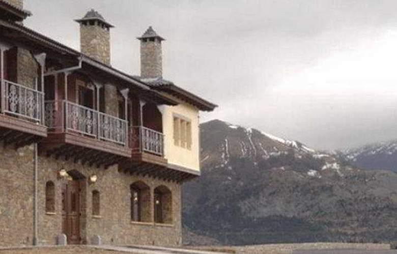 Vasilitsa Resort - Hotel - 0