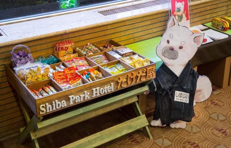 Shiba Park - General - 9