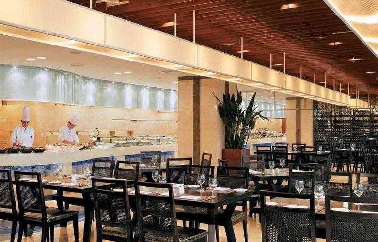 Ibis Suwon Ambassador - Hotel - 37