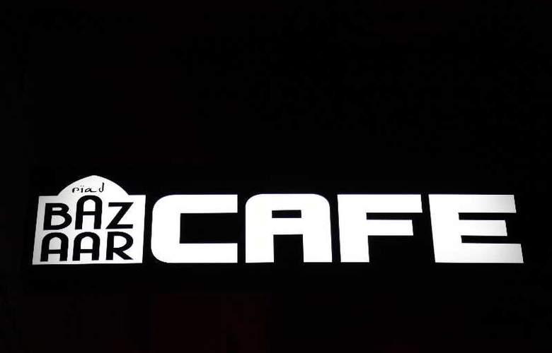 Riad Bazaar Cafe - Hotel - 0