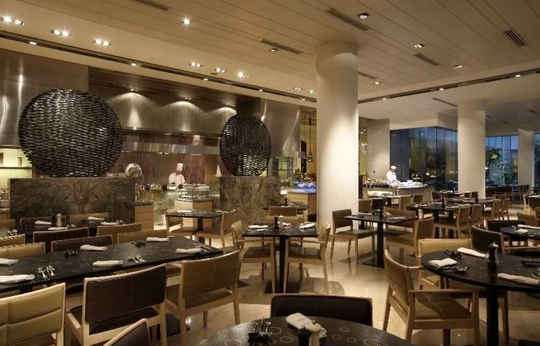 InterContinental Kuala Lumpur - Restaurant - 15