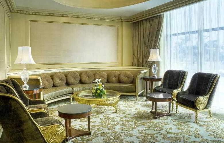 Sheraton Dammam Hotel & Towers - Hotel - 23