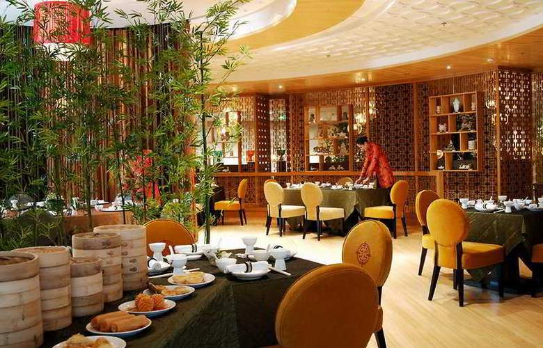 Millennium Hongqiao - Restaurant - 6