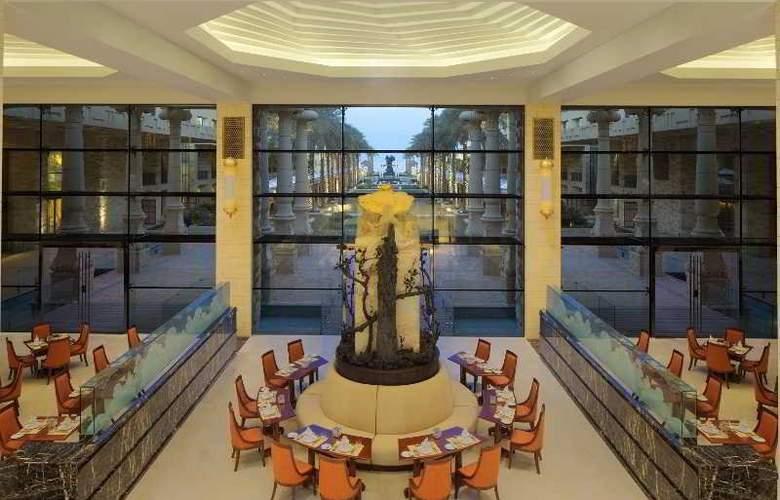 Jumeirah Messilah Beach Hotel & Spa - Restaurant - 26