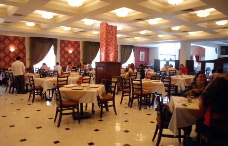 Plaza Campeche - Restaurant - 25