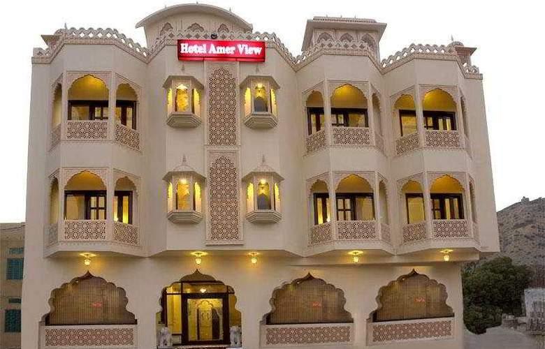 Amer View - Hotel - 0