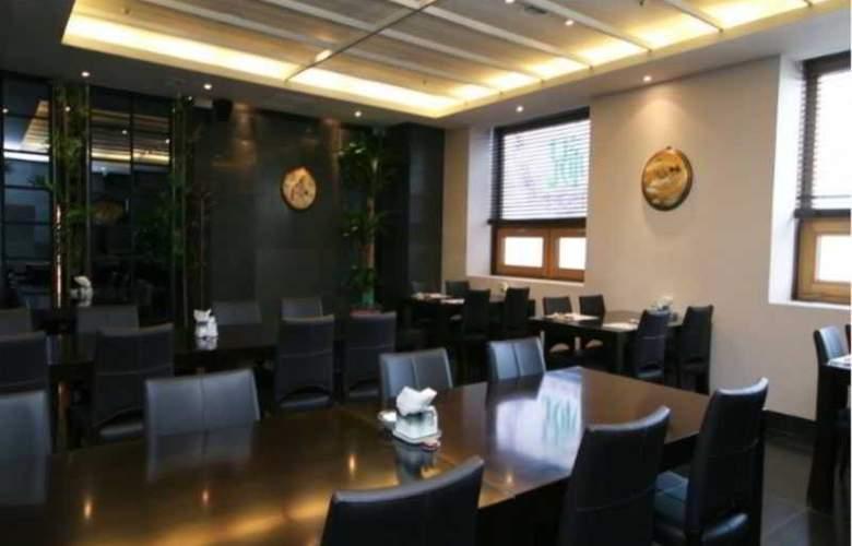 La Mir - Restaurant - 15