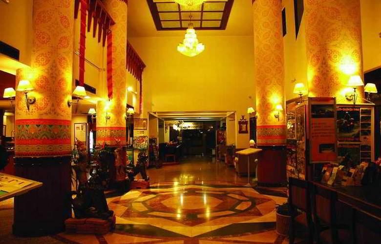 Chiang Mai Gate Hotel - General - 2