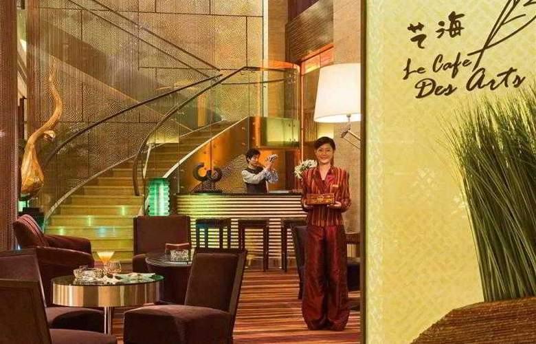 Sofitel Nanjing Galaxy Suning - Hotel - 10