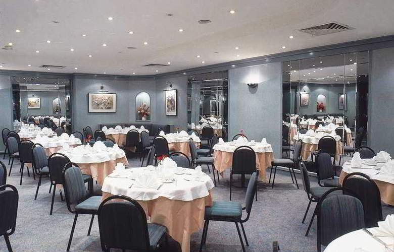 Kervansaray Istanbul - Restaurant - 6