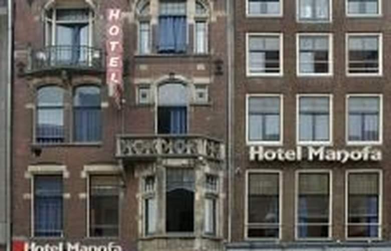 Manofa - Hotel - 0
