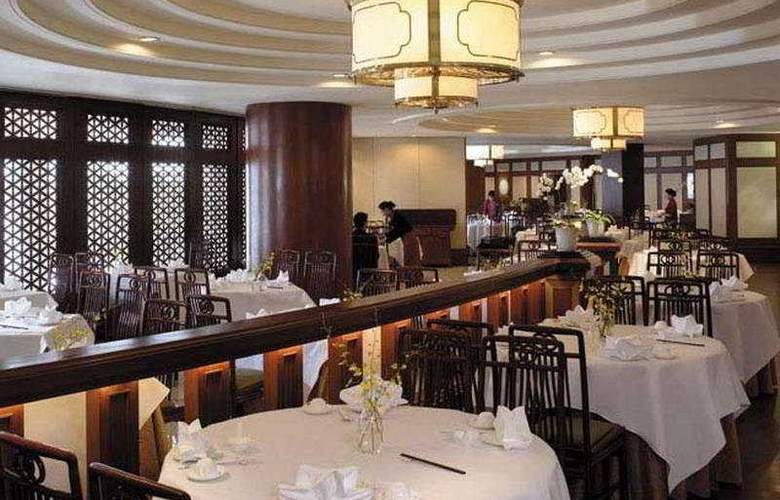 Shangri-la - Restaurant - 5
