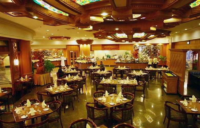 The Rizqun International Hotel, Brunei - Restaurant - 5