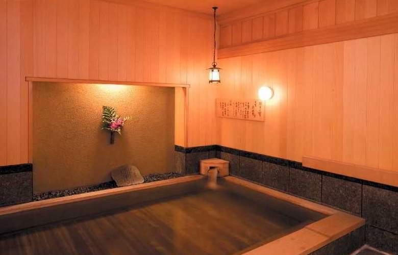 Hotel Shuhokaku - Hotel - 10