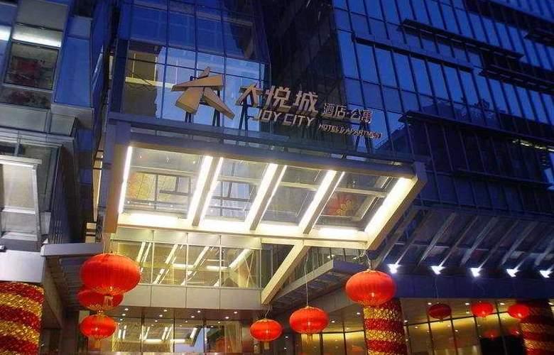 Joy City - Hotel - 0