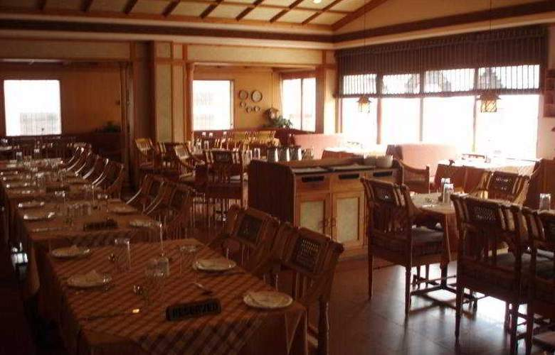 Abad Plaza - Restaurant - 8