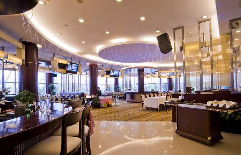 Ramada Plaza Sino-Bay - Restaurant - 5