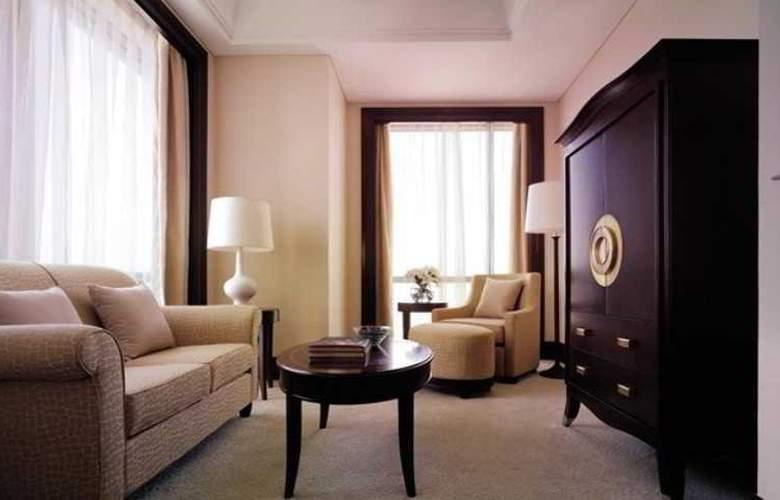 Shangri-la Hotel Suzhou - Conference - 9