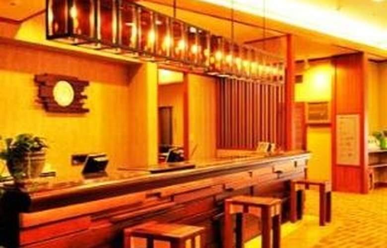 Okada - Restaurant - 9