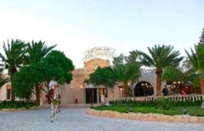 Zenobia Cham Palace - Hotel - 0