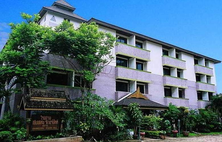 Chiang Saen River Hill Hotel - Hotel - 0
