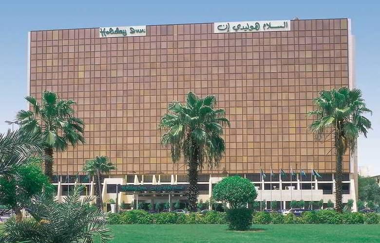 Holiday Inn Jeddah - Al Salam - Hotel - 0