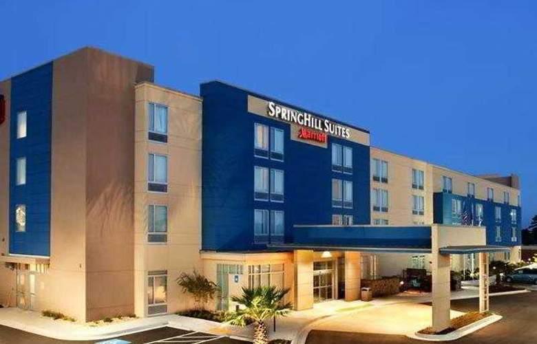SpringHill Suites Macon - Hotel - 9