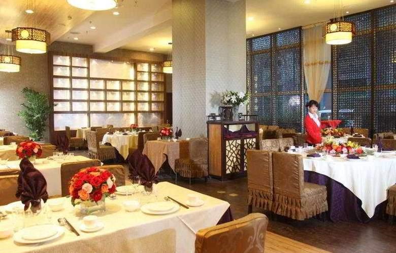 GT Starwing - Restaurant - 5