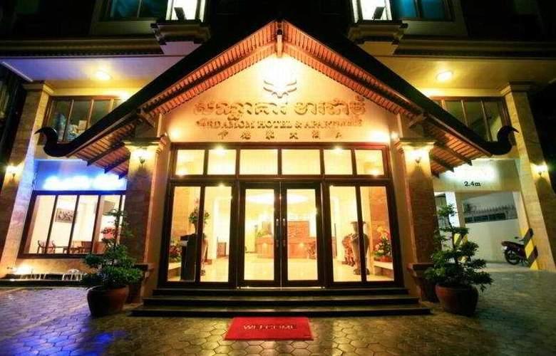 Cardamom Hotel & Apartment - General - 3