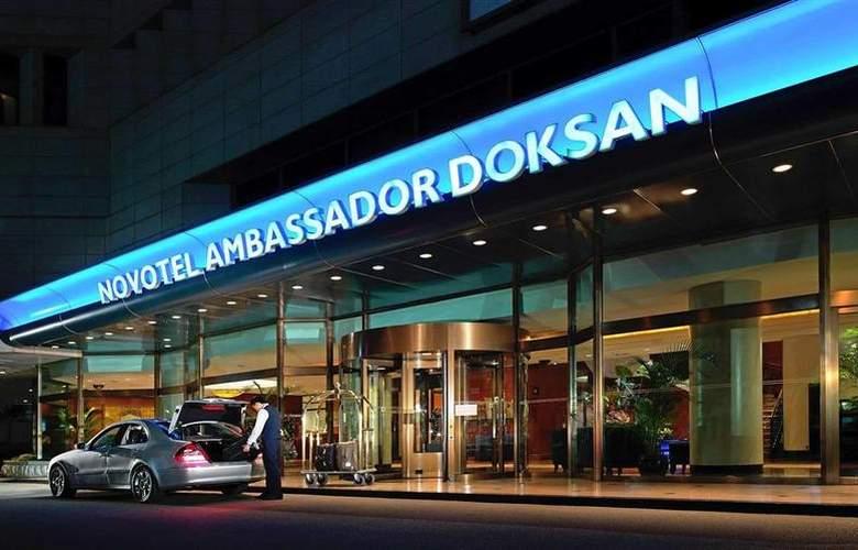 Novotel Ambassador Doksan Seoul - Hotel - 10