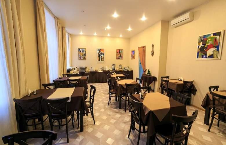 Nevsky Breeze Hotel - Restaurant - 19