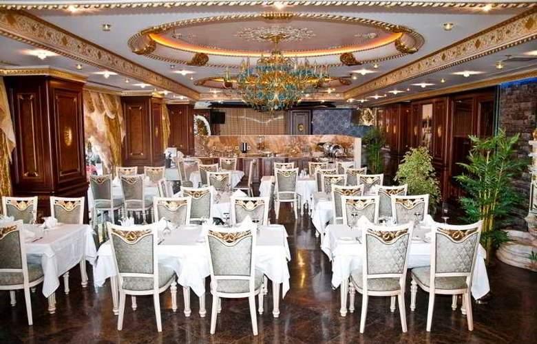 ADJ Ottoman's LIife - Restaurant - 2