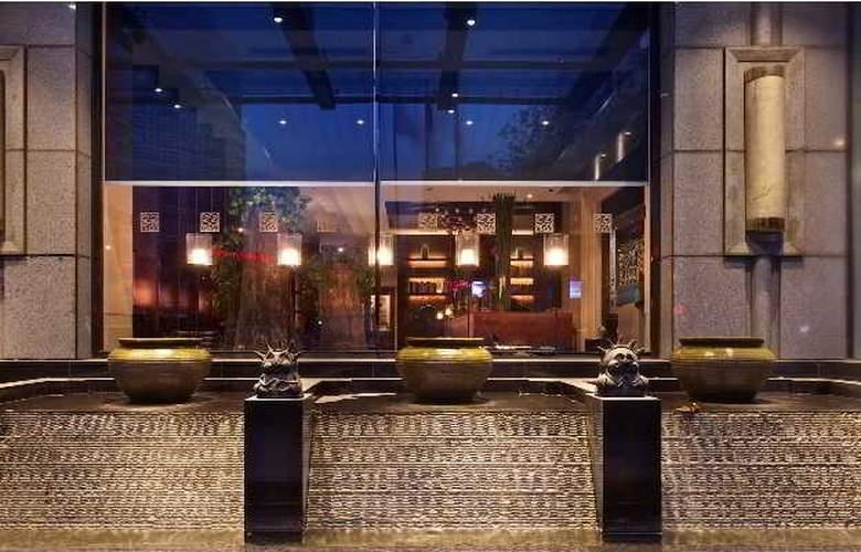 Narada Boutique Hotels Shanghai Hongkou - Hotel - 0