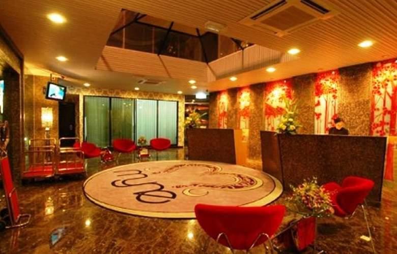 Celyn City Hotel - General - 1