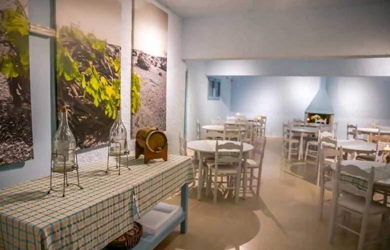 Zorbas - Restaurant - 4