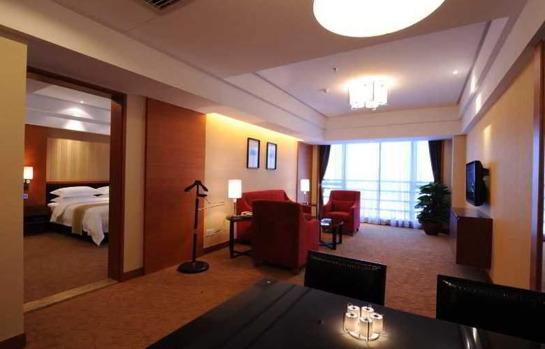 Wanpan Hotel Dongguan - Room - 2