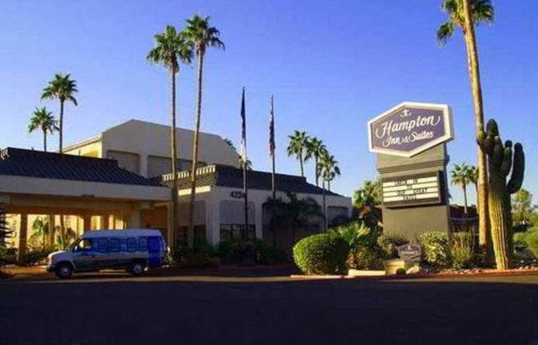 Hampton Inn & Suites Airport South - Hotel - 0